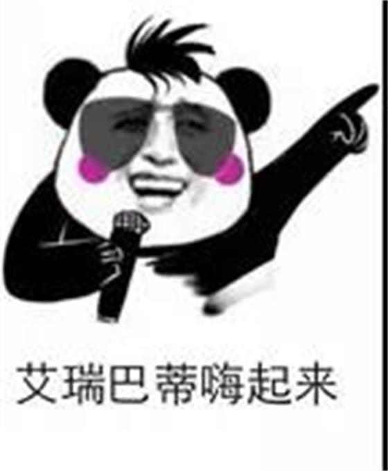 不在北京也能嗨个爽!
