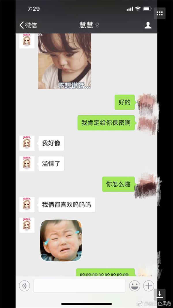 笑笑孙亚龙离婚有内幕!知情人爆料竟是女方出轨?!