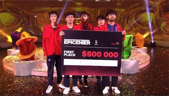 震中杯:昌平第一中单带队的champion之路