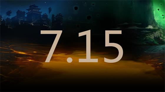 DOTA2 7.15版本更新:赏金符5分钟一刷从个人变团队