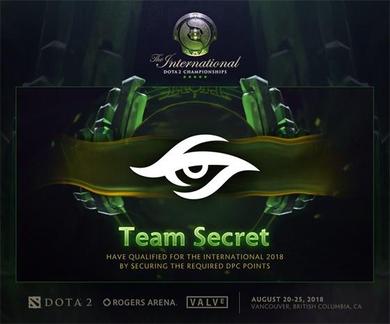 Secret成为TI8第三支直邀队伍,直邀LGD还会远吗