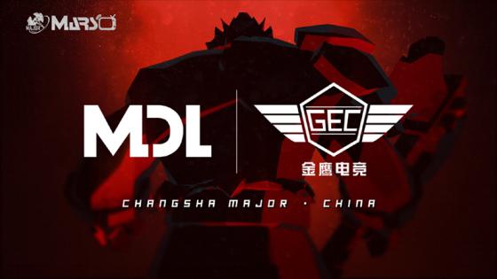 英雄即将出征!MDL·金鹰电竞站直播赛程预告发布