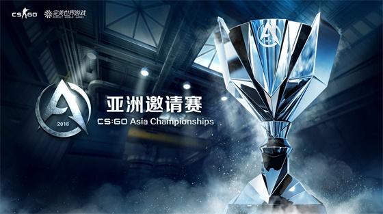 CAC门票今日12:00开售!在中国见证CSGO世界豪门盛宴