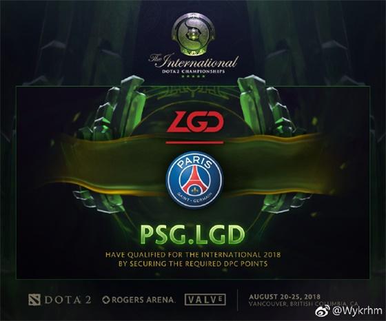 PSG.LGD成TI8第四支直邀战队,带着Buff看他们能否卫冕MDL