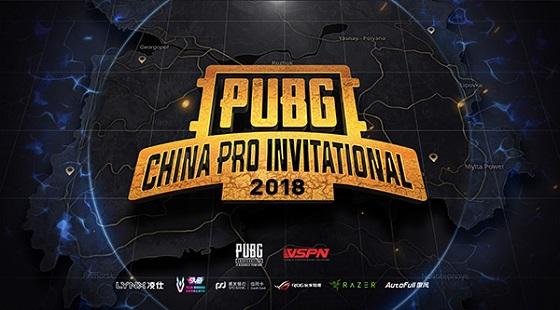 首届绝地求生中国官方职业赛事PCPI分组出炉,解说阵容空前豪华