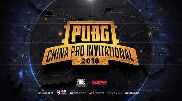 PUBG首届中国职业赛事 PCPI预选赛明日打响