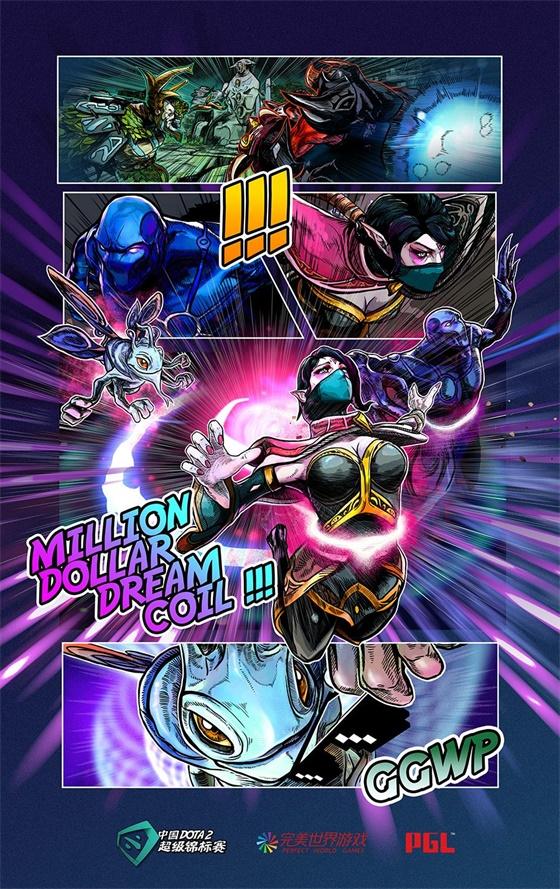 Supermajor开启DOTA2国际邀请赛荣耀之门:百万缠绕