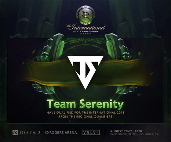 Team Serenity先斩LFY再擒IG,拿到中国区首个通往TI8门票