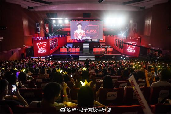 LPL主场元年 | WE主场负责人杨斌告诉你,为什么去过WE主场的人都说好?