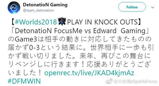日本战队盛赞EDG真的很强,网友:希望LCK学一下电竞精神