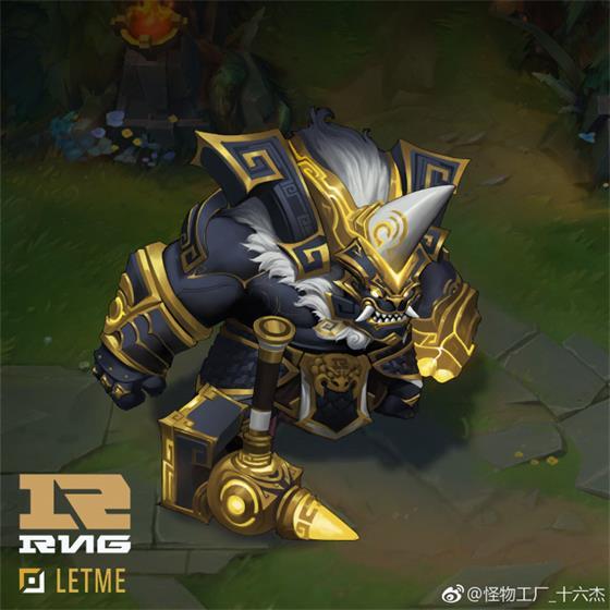 RNG粉丝创作冠军皮肤,用自己的方式为RNG加油!