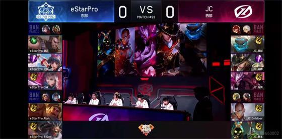 eStarPro三比二战胜JC,迎来本赛季第一波四连胜