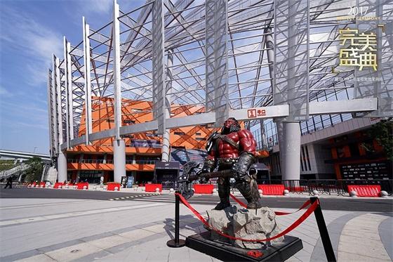 第三届完美盛典奖项投票开始 12月16日相聚静安体育中心