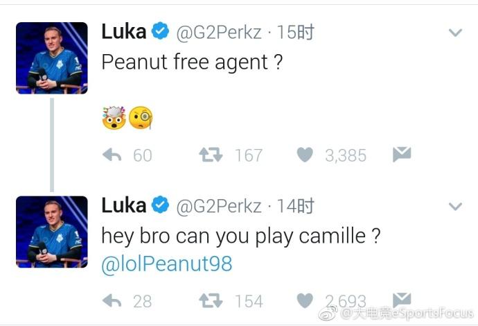 G2想要招攬小花生?Perkz直接問:你會卡蜜爾嗎