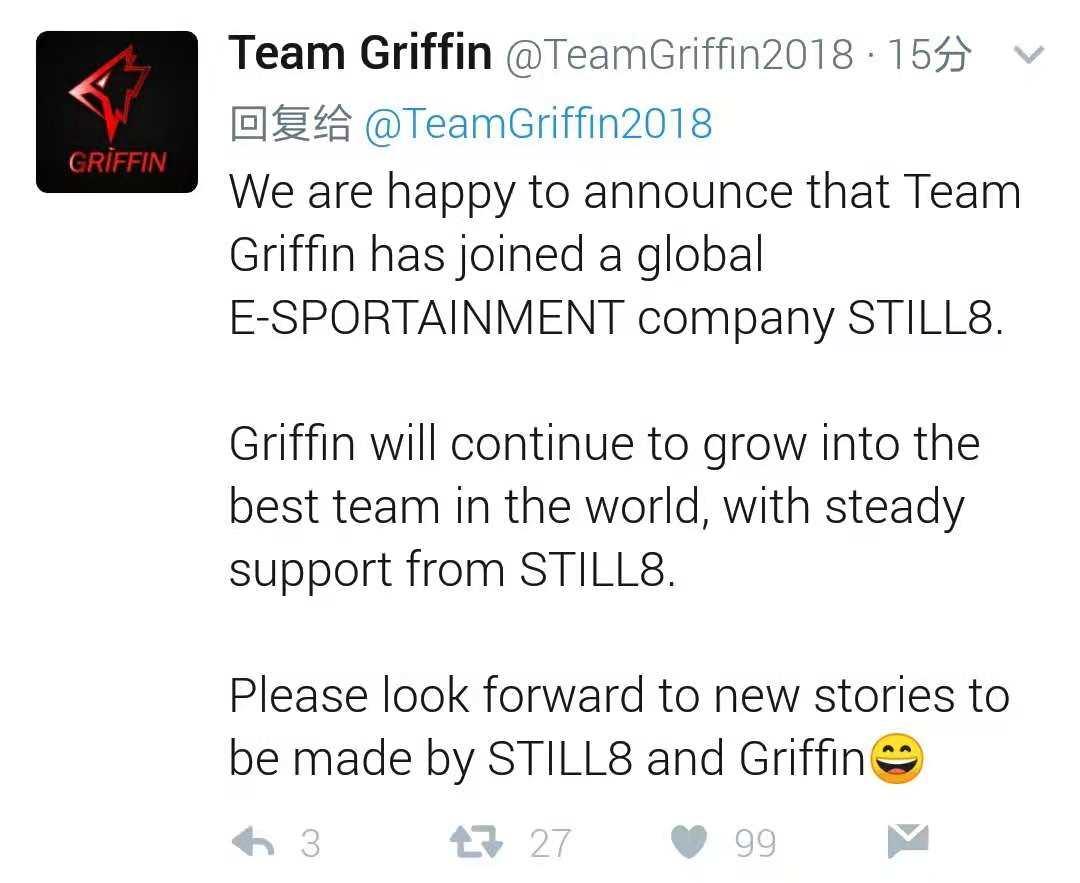 Griffin公布全新合作伙伴,下赛季或将称霸LCK