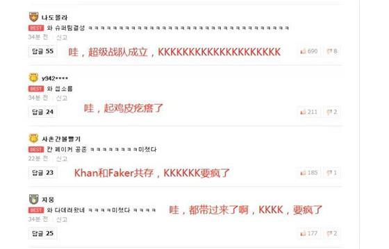 SKT引進冠軍上單Khan,韓國網友:要拿S9冠軍了
