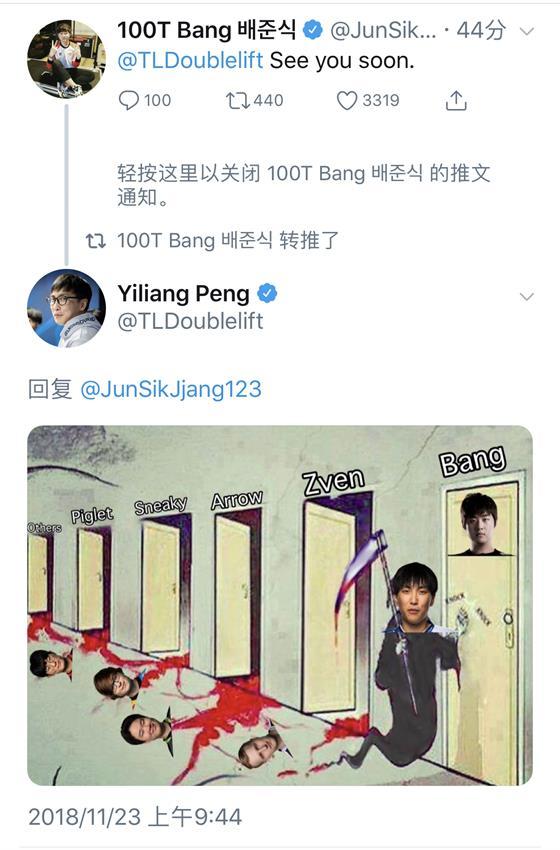 "Bang加盟北美LCS,与大师兄互动玩起""骚话"""