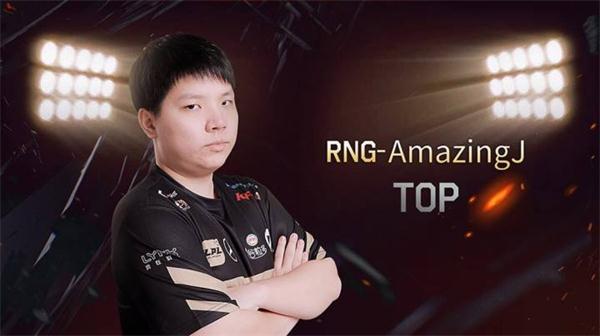 RNG官宣新上单,原BLG上单AJ加入!