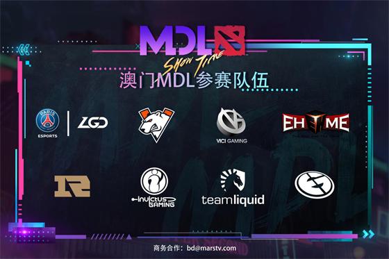 2019MDL国际精英邀请赛门票1月21日17:00点开售 多重福利等你来拿!