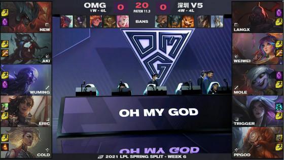 Trigger霞完美收割主宰团战,V5 2-0轻松击败OMG