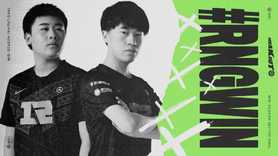 MSI小组赛第二日赛果综述:RNG独霸A组,C9大爆冷不敌DFM