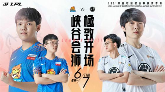 iG战队第9次LPL首战对决SN成为联赛史上揭幕战次数最多队伍