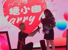 Doinb精心求婚成功,成为首个LPL中国女婿