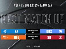 2月15日LCK赛程预告:Mystic、Deft重返LCK首度对决,AF、DRX冲击4连胜!
