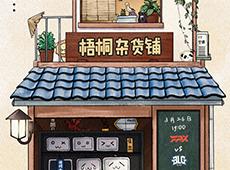 "LPL海报对决:ES""仰望星空""直面雄狮SN;FPX首发打野Tian迎战BLG!"