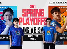 LPL季后赛第2日海报对决:狮醒麟现SN .LNG