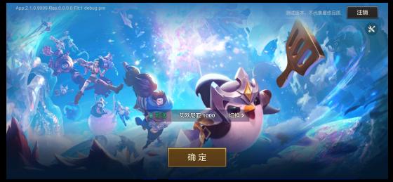 腾讯自动战斗品类新游`代号:Jgame`开启小规模测试!