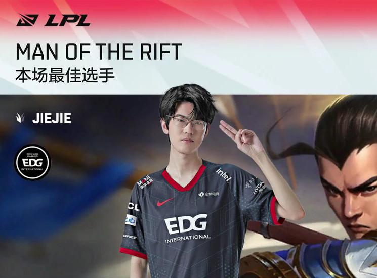 Jiejie两局完美节奏带动全场,EDG连下两城2-0轻取OMG