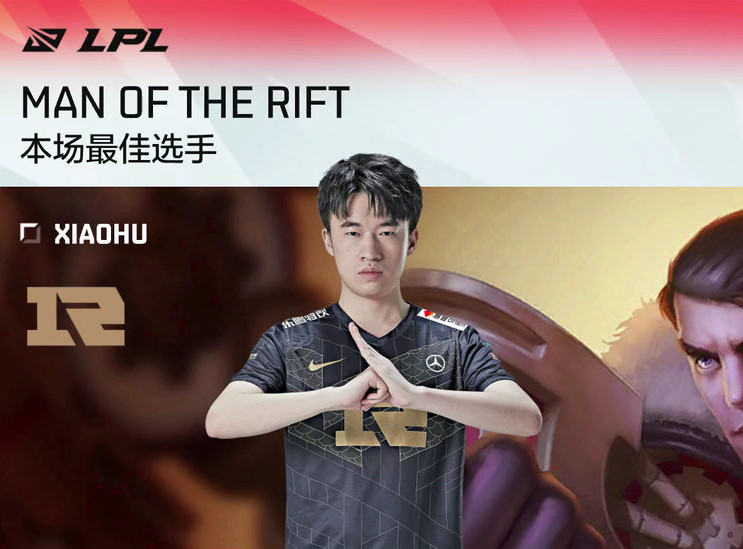 Xiaohu杰斯1炮双响瞬秒盲僧RNG 2-0横扫UP豪取5连胜