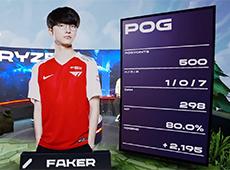 Faker两局灵性指挥偷大龙T1稳健运营2-1复仇AF喜提3连胜!
