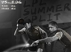 LPL夏季赛海报对决:V5
