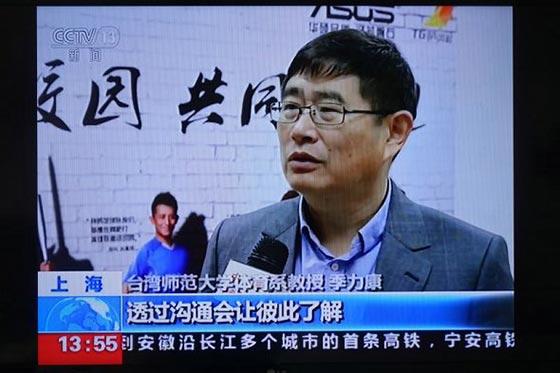 央视新闻报道海峡两岸邀请赛
